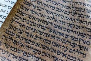 cours hébreu biblique